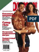Ironman 37, 2004.pdf