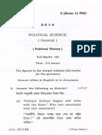 Ba Political g Sem 1 Paper 2014