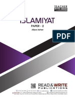 ISLAMIYAT_PAPER-2_NOTES_2017-18_Edition.pdf