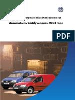 Caddy 2004 Rus