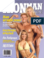 Ironman 46, 2005.pdf