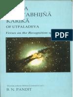 The Isvara Pratyabhina Karika of Utpaladeva B N Pandit