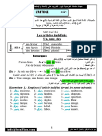 learn frensh in arabic