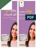 carte_femme_depliant_laky.pdf