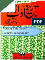 Urdu Adab ki Tarikh
