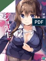 Boku No Kanojo Sensei - Volumen 1 (Nahucirujano)