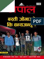 nepal-2019-10-13