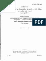IS 3370 Part 2 - 2009-Readable.pdf