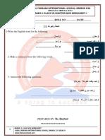 Class Vii Arabic 1 1