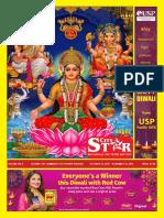 CITY STAR Newspaper Diwali 2019 Edition