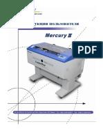 ManMercury II