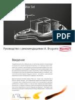 geo_expert_instrukciya_pdf.pdf