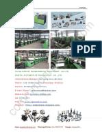 Nantai Catalog-simple 2018