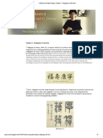 A History of Graphic Design_ Chapter 5 - Calligraphy in East Asia