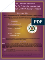 Oop - Essay Contest 2