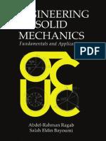 ميكانيك الصلب.pdf