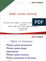 ---制动系统培训 (Air Brake System) - EnGLISH