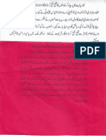 Aqeeda Khatm e Nubuwwat AND ISLAM-Pakistan-KE-DUSHMAN_221612