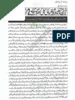 Aqeeda Khatm e Nubuwwat AND ISLAM-Pakistan-KE-DUSHMAN_221944