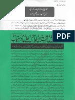 Aqeeda Khatm e Nubuwwat AND ISLAM-Pakistan-KE-DUSHMAN_222533