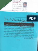 Aqeeda Khatm e Nubuwwat AND ISLAM-Pakistan-KE-DUSHMAN_222739