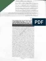 Aqeeda Khatm e Nubuwwat AND ISLAM-Pakistan-KE-DUSHMAN_222819