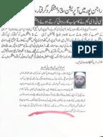 Aqeeda Khatm e Nubuwwat AND ISLAM-Pakistan-KE-DUSHMAN_223132