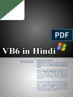 vb6inhindi.pdf