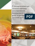 19 (1).PDF