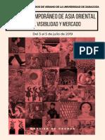 """Dossier de prensa del curso """"Arte Contemporáneo de Asia Oriental"""""""