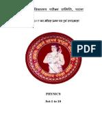 PHYSICS-(INTER)-SET-1-10.pdf