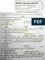 Bangladesh Bank Recruitment Test for Assistant Director Question Ans 2014