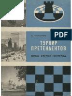 Ragozin & Gligorich - Candidates 1959