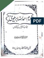 Imam Ahmad Raza Ghairon Ki Nazar Main by Allama Muhammad Abdul Hakeem Sharaf Qadri