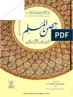 Hisn_Ul_Muslim_Urdu_By_Saeed_Bin_Ali_Bin_Al_Qahtani.pdf