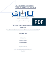 Gujarat Maritime University