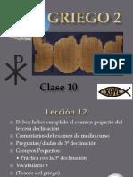 10.1-Tercera-Decl