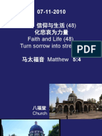 sermon-outline-2010-1107-11