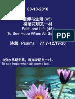 sermon-outline-2010-1003-11