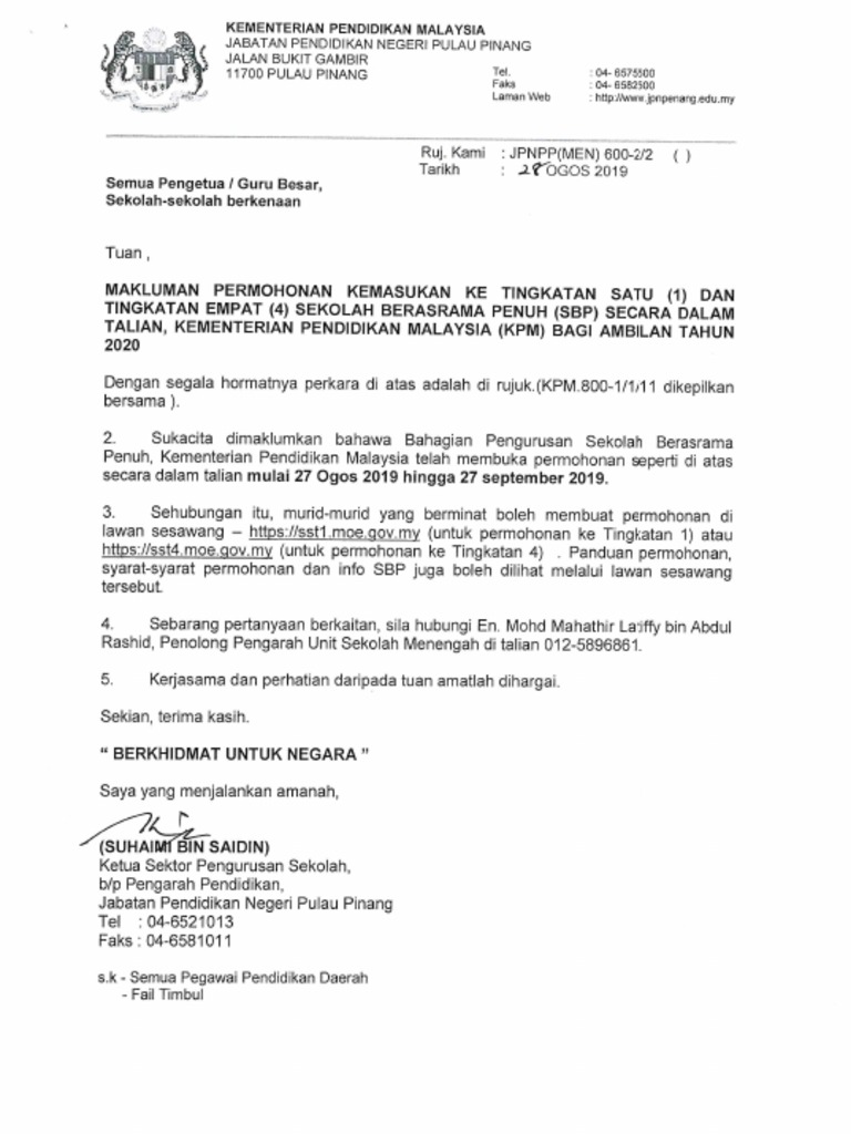 Surat Hebahan Permohonan Sbp T1 Dan T4 2020