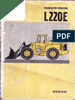 Manual Fl Volvo 220e
