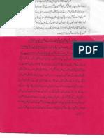 Aqeeda Khatm e Nubuwwat AND ISLAM-Pakistan-KE-DUSHMAN_221307