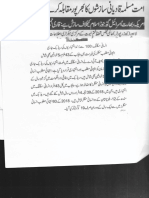 Aqeeda Khatm e Nubuwwat AND ISLAM-Pakistan-KE-DUSHMAN_222628