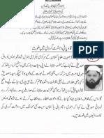 Aqeeda Khatm e Nubuwwat AND ISLAM-Pakistan-KE-DUSHMAN_222952