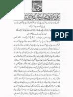 Aqeeda Khatm e Nubuwwat AND ISLAM-Pakistan-KE-DUSHMAN_224205