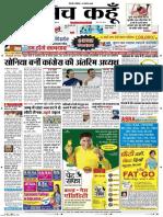 Uttar Pradesh Uttar Pradesh