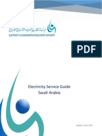 SAUDI ELECTRICITY REGULATION