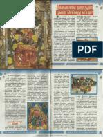How+to+do+Navratri+Pooja.compressed.pdf
