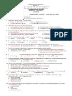 CSS Test Paper