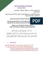Sunnah as Clarification of the Quran